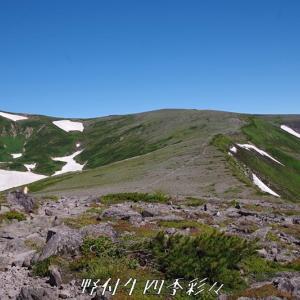 2021 大雪山「緑岳」登山 その2