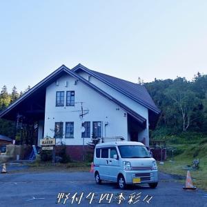 大雪山 沼ノ平&安足間岳