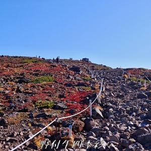 秋の黒岳と北鎮岳 その2
