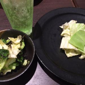 野菜肉巻き 逢楽 (アラク) 2019.3 @中区中町