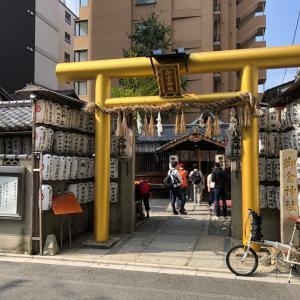 御金神社&伏見稲荷&鯛塩ラーメン