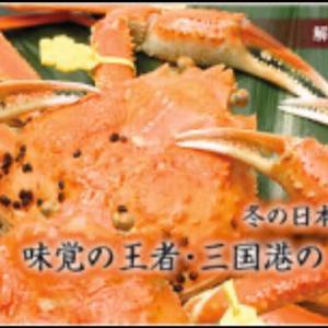 解禁です☆&特製激辛四川麺