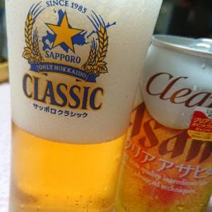 夏は、ビールと、あえちゃん。