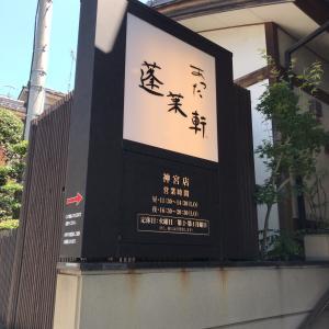 名古屋といえば!ひつまぶし万歳!(^^)!