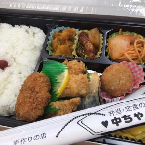 配達していただけるお弁当屋さん!(^^)!