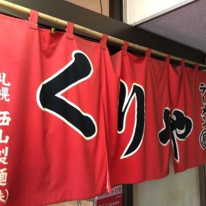 青森県で本場札幌ラーメンヽ(^。^)ノ