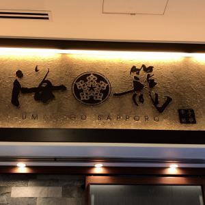 きめ細やかな対応がうれしい和食のお店ヽ(^。^)