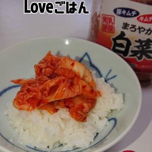 業務スーパーLoveごはん♪Part6ごはんのお供に白菜キムチ158円