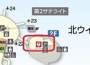 羽田空港のデルタ航空のラウンジどこに? TIAT LOUNGEはどうなる?