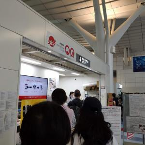 2019年7月香港旅行(その2)・NH859(HND-HKG)で香港へ