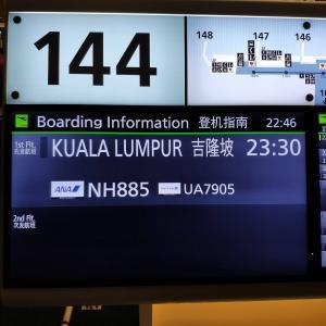 2019年8月マレーシア・ペナン旅行(その2)・NH885(HND-KUL)で乗り継ぎ地クアラルンプールへ