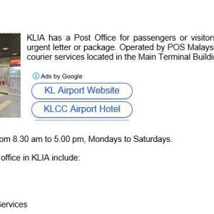 2019年8月マレーシア・ペナン旅行(その18)・マレーシア国際空港(KLIA)に郵便局はなかった