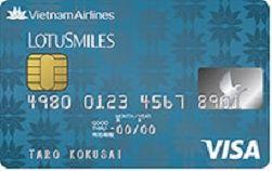 ベトナムエアラインズカードを新規取得しました