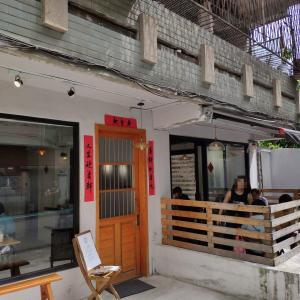 2019年10月台湾・台北旅行(その10)・軟食力でブランチ