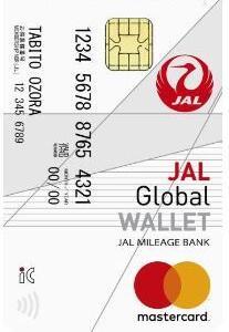 「JAL Global WALLET」の両替マイル4倍キャンペーンはおトクか?