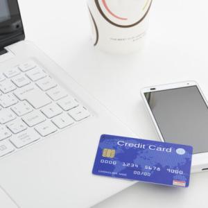 2020年版クレジットカードの見直し(新規取得)