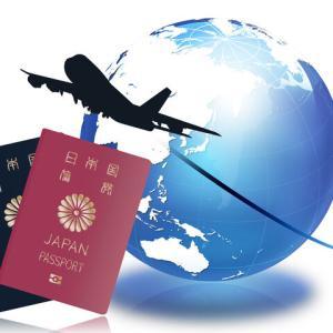 外務省、全世界対象に不要不急の渡航中止促す