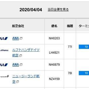 羽田空港第2ターミナルでカード付帯の手荷物宅配サービスは受けられるのか?