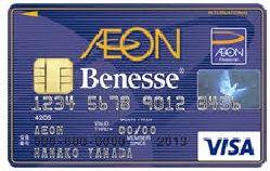 ベネッセカードの「ビックカメラビックカメラ特別優待パスポート」が終了