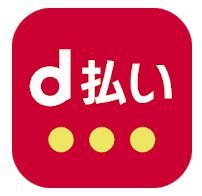 d払いキャンペーン/+10%ポイント還元「ドラッグストアのお買い物」