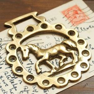 イギリス アンティーク真鍮 ホースブラス 馬具飾り