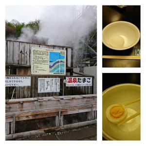 ゴールデンウィークは新潟県へ