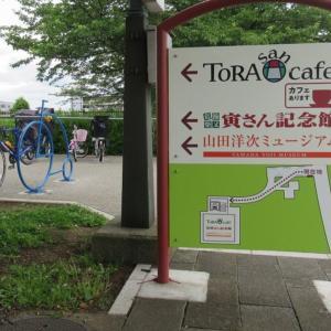 江戸川Cycling Roadで葛飾柴又の帝釋天へ