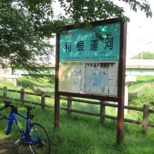 緑の利根運河沿いのサイクリングロードで利根川へ