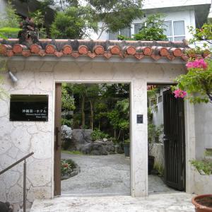 * 念願の沖縄第一ホテルの朝ごはんをいただきました♬ *