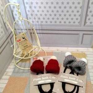 ダイソー シルバニアサイズのニット帽とハンギングチェア(  ´꒳`  )