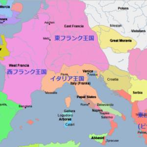 フランスの歴史⑤ パリの発展とイングランド王国との関係
