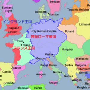 フランスの歴史⑧ 百年戦争とイタリア戦争