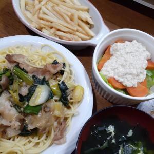 2月12日の夕食おうちご飯は次女が作っていてくれた\(^o^)/