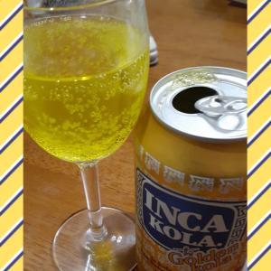 黄金の色インカコーラ