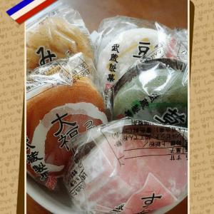 ひとくちサイズの和菓子