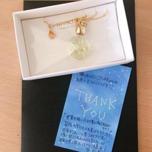 【お客様ご感想】 菅さんの星読みメッセージもいただきました。