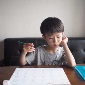 我が子の将来のために何が必要なのか?親は何をなすべきか悩みます