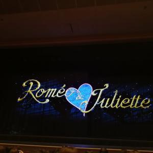 星組ロミオとジュリエット。かわい、かわいい理想のロミオ