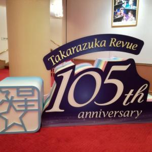 20年ぶりの「宝塚グラフ」