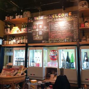 日本酒色々なYOSHI BARでワインを飲んだ日