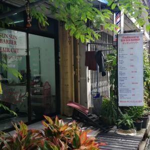 【バンコク生活雑記】タイ・バンコクのローカル理容室「サンサンバーバー(SUN SUN barber)」