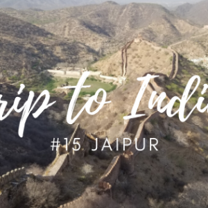 まるで万里の長城? ジャイプールの要塞 Jaigar Fort