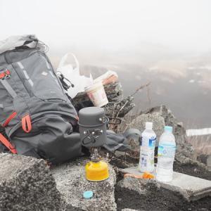下山~ガスの中の昼食~帰路(富士山水ヶ塚公園車中泊Ⅵ その10)