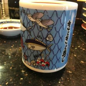 石川県千里浜車中泊 その11 ~うまい!氷見きときと寿司 ・お寿司とお蕎麦のお作法についてちょっと...