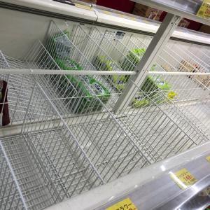 食材買い出し、業務スーパー