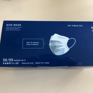 おすそわけしマスク