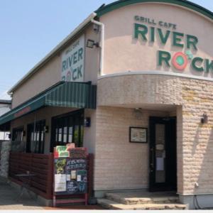 River Rockでテイクアウト