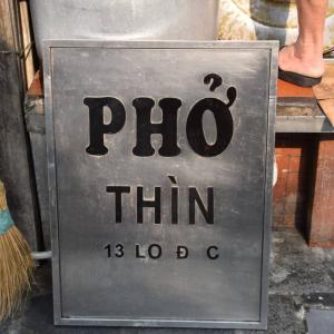 ベトナムハノイ、ローカル飯、フォー