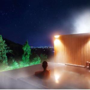 会津東山温泉、庄助の宿、展望露天風呂