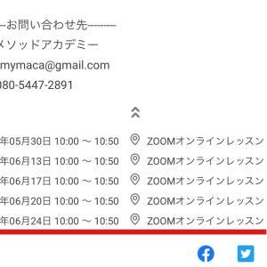 5月の人気記事TOP3